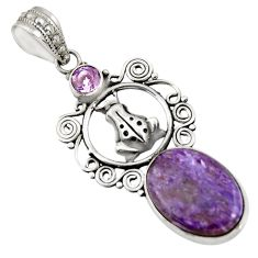 925 silver 13.36cts natural purple charoite (siberian) oval frog pendant d43573