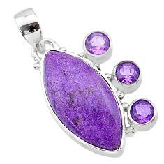 925 silver 11.70cts natural purple purpurite stichtite amethyst pendant t30414