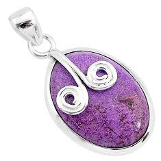 925 silver 13.70cts natural purple purpurite stichtite oval pendant r94415
