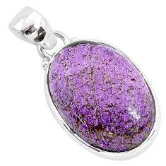 925 silver 13.70cts natural purple purpurite stichtite oval pendant r94420