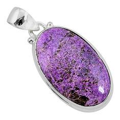 925 silver 13.17cts natural purple purpurite stichtite oval shape pendant r94828