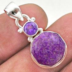 925 silver 6.28cts natural purpurite stichtite hexagon amethyst pendant t46471