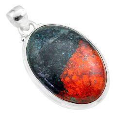 925 silver 23.30cts sonora sunrise (cuprite chrysocolla) oval pendant t45048