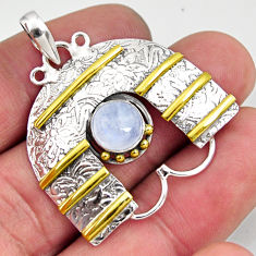 925 silver 3.23cts victorian natural rainbow moonstone two tone pendant d44058
