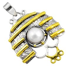Clearance Sale- 925 silver 5.09cts victorian natural white pearl round two tone pendant d44059
