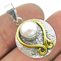 925 silver 3.26cts victorian natural white pearl round two tone pendant t55743