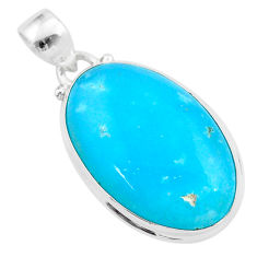 925 sterling silver 16.60cts blue smithsonite oval pendant jewelry t42372