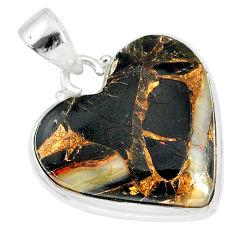 925 sterling silver 14.68cts natural black australian obsidian pendant r83227