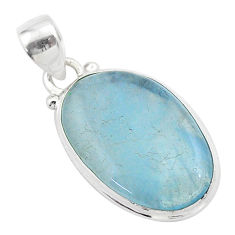 925 sterling silver 14.07cts natural blue aquamarine pendant jewelry t42766