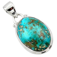 925 sterling silver 9.72cts natural blue persian turquoise pyrite pendant r49374