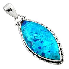 925 sterling silver 14.14cts natural blue shattuckite marquise pendant r50464