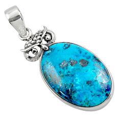 925 sterling silver 16.20cts natural blue shattuckite oval owl pendant r50428