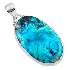 925 sterling silver 16.73cts natural blue shattuckite oval pendant r50503