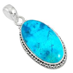 925 sterling silver 17.20cts natural blue shattuckite oval pendant r76490