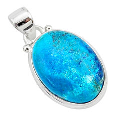 925 sterling silver 11.73cts natural blue shattuckite oval pendant r94947