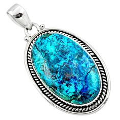 925 sterling silver 19.27cts natural blue shattuckite oval shape pendant r50471