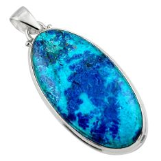 925 sterling silver 26.70cts natural blue shattuckite oval shape pendant r50486