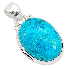 925 sterling silver 11.17cts natural blue shattuckite oval shape pendant r94929
