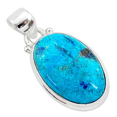 925 sterling silver 10.65cts natural blue shattuckite oval shape pendant r94956