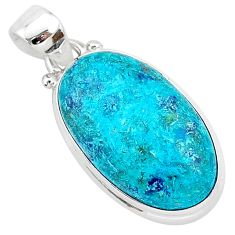 925 sterling silver 12.22cts natural blue shattuckite oval shape pendant r94983