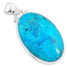 925 sterling silver 15.65cts natural blue shattuckite oval shape pendant r95003