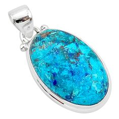925 sterling silver 10.65cts natural blue shattuckite oval shape pendant r95046