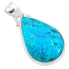 925 sterling silver 11.03cts natural blue shattuckite pear pendant r95060