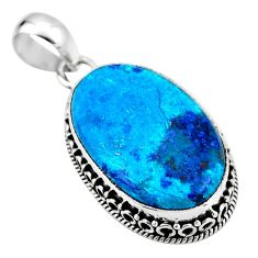 925 sterling silver 17.18cts natural blue shattuckite pendant jewelry r53864