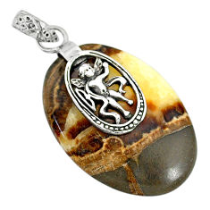 Clearance Sale- 925 sterling silver 19.92cts natural brown septarian gonads oval pendant r91437