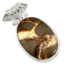 Clearance Sale- 925 sterling silver 24.38cts natural brown septarian gonads pendant d41491