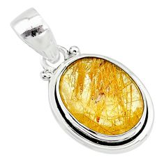 925 sterling silver 10.31cts natural golden rutile oval pendant jewelry t10609