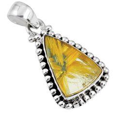 925 sterling silver 8.21cts natural golden star rutilated quartz pendant r60239