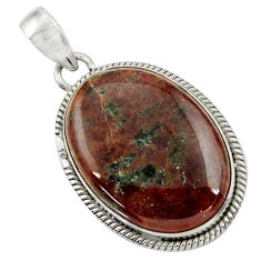 Clearance Sale- 925 sterling silver 24.38cts natural green grass garnet oval pendant d41574