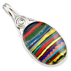 925 sterling silver 15.05cts natural multicolor rainbow calsilica pendant r20112