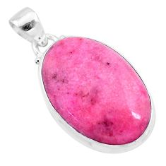 925 sterling silver 17.57cts natural pink petalite oval pendant jewelry t21555