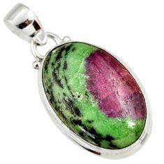 925 sterling silver 17.26cts natural pink ruby zoisite oval pendant r36318