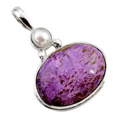 925 sterling silver 16.20cts natural purple purpurite white pearl pendant r27660