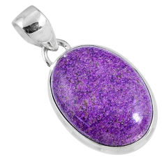 925 sterling silver 13.67cts natural purple stichtite oval pendant r60856