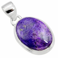 925 sterling silver 11.65cts natural purple sugilite oval pendant jewelry r36386