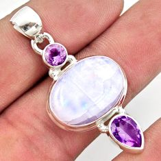 925 sterling silver 15.97cts natural rainbow moonstone amethyst pendant d47420