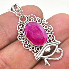 925 sterling silver 5.60cts natural red ruby horse eye pendant jewelry t40779