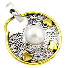 925 sterling silver 5.14cts natural white pearl round pendant jewelry r37154
