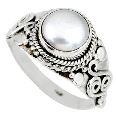 925 sterling silver 3.13cts natural white pearl solitaire pendant jewelry r58131