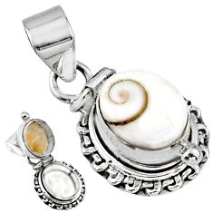 925 sterling silver 5.30cts natural white shiva eye poison box pendant r55668