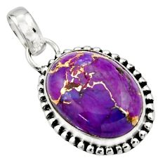 925 sterling silver 12.06cts purple copper turquoise pendant jewelry r26553