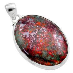 925 sterling silver 30.88cts sonora sunrise (cuprite chrysocolla) pendant t45012