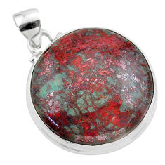 925 sterling silver 18.68cts sonora sunrise (cuprite chrysocolla) pendant t45068