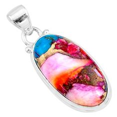925 sterling silver 13.65cts spiny oyster arizona turquoise oval pendant t14851