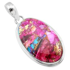 925 sterling silver 14.20cts spiny oyster arizona turquoise oval pendant t32324