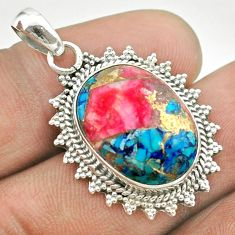 925 sterling silver 12.05cts spiny oyster arizona turquoise oval pendant t53167